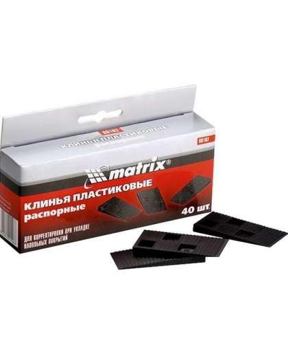 Клинья пластиковые распорные для корректировки при укладке напольных покрытий, 40 шт 88102, MATRIX