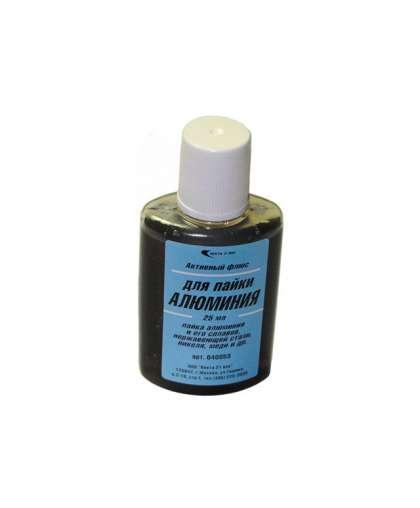 Флюс для алюминия (25мл) (Векта) 40053