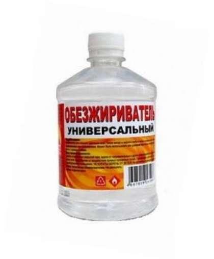 Обезжириватель универсальный, 0,35 кг/0,5 л (