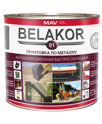 Грунтовка BELAKOR 01 по металлу антикоррозионная красно-коричневая 1 л, MAV