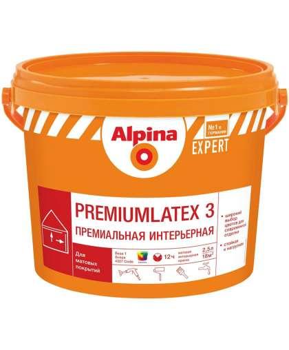 Краска EXPERT Premiumlatex 3 База 1, белая 2.5 л / 4,1 кг Alpina