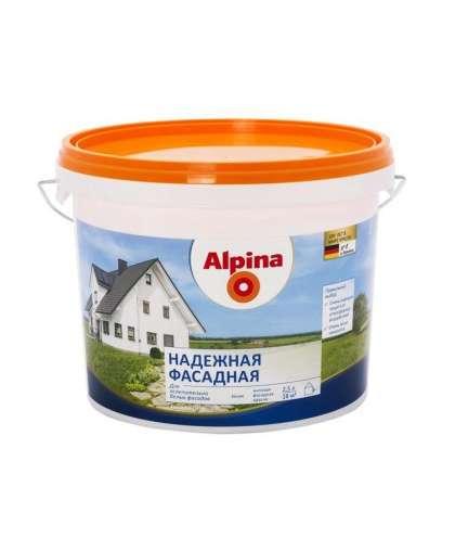 Краска Надежная фасадная, белая, 2,5 л / 3,88 кг, Alpina