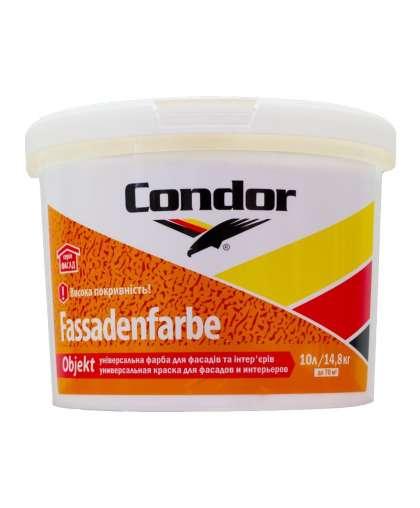 Краска Fassadenfarbe-Objekt фасадная универсальная белая 15 кг, Condor
