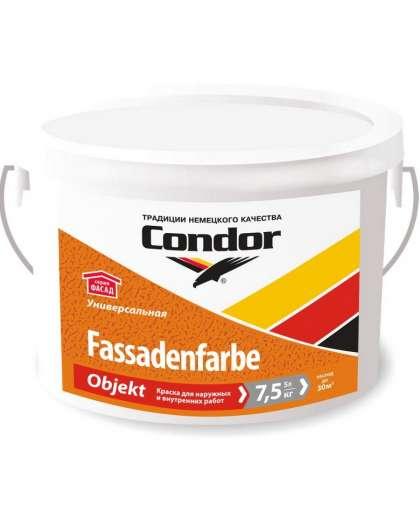 Краска Fassadenfarbe-Objekt фасадная универсальная белая 7,5 кг, Condor