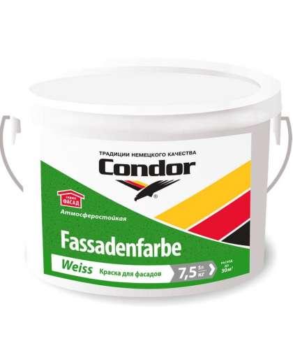 Краска Fassadenfarbe-Weiss фасадная атмосферостойкая белая 7,5 кг, Condor