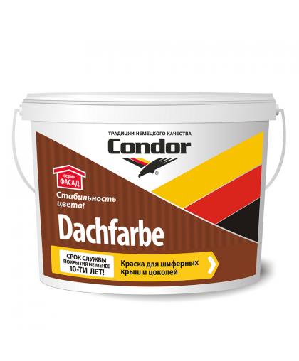 Краска Dachfarbe D-06 (темно-коричневый) для шиферных крыш и цоколей 6,5 кг, Condor