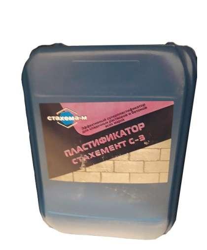 Стахемент С-3 добавка для бетонов и растворов 20 л, Стахема-М