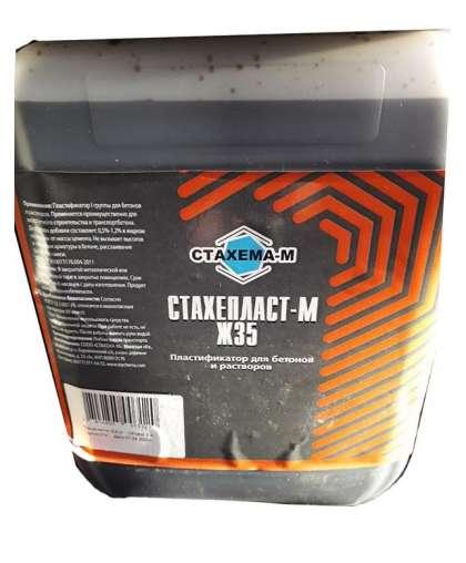 Стахепласт М суперпластификатор добавка для бетонов и растворов 5 литров, Стахема-М