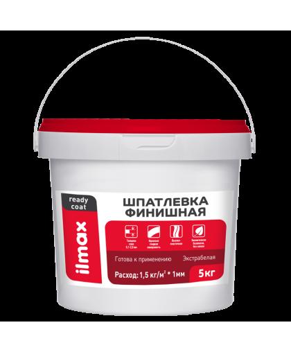 Шпатлевка финишная Ready Coat 5 кг, ilmax