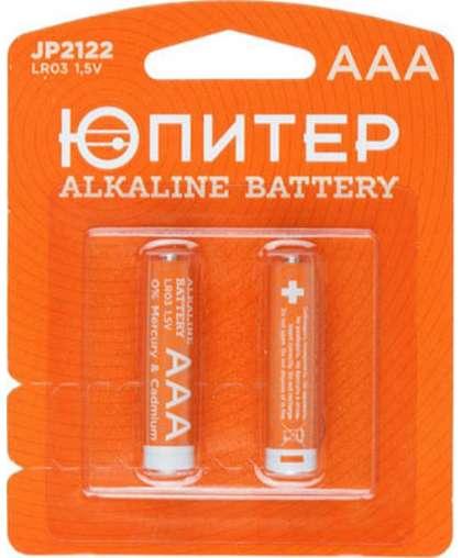 Батарейка AAA LR03 1,5V alkaline 2 шт  JP2122, ЮПИТЕР