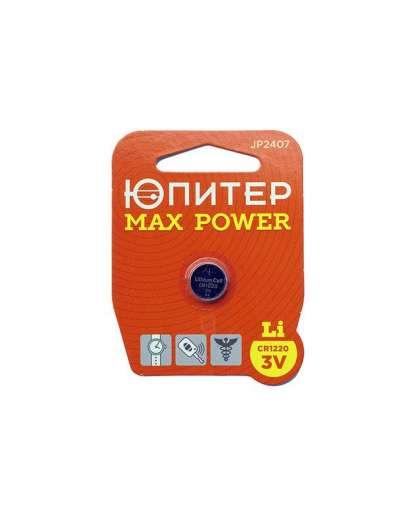 Батарейка CR1220 3V lithium 1 шт JP2407, ЮПИТЕР